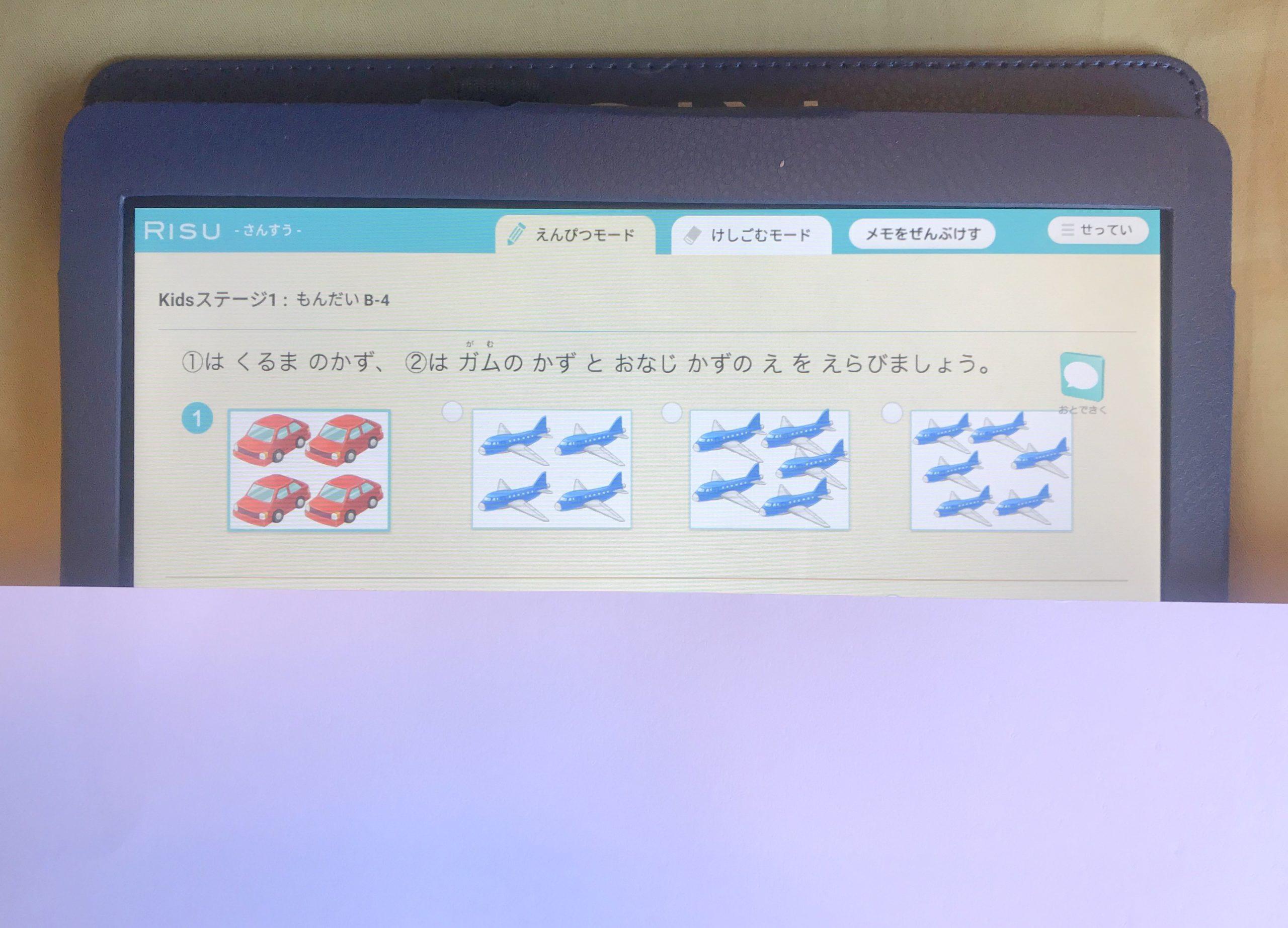 RISUタブレットの画像05
