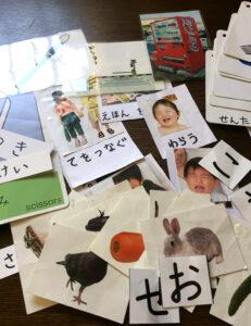 4歳の時に使っていた絵カード&写真カード